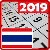 Best Thailand Calendar 2019 for Cell Phone icon