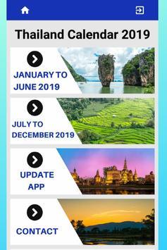 Best Thailand Calendar 2019 for Cell Phone poster