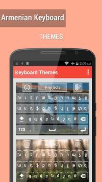 Armenian Keyboard screenshot 7