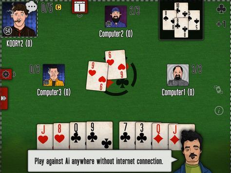 Pocket Estimation screenshot 5