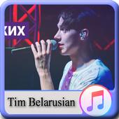 Tim Belarusian Best Songs Offline icon