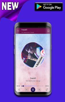 Tim Belarusian Best Songs Offline screenshot 3