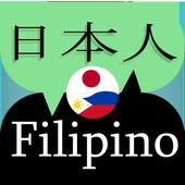 Japanese Filipino Translator icon