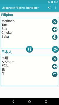Japanese Filipino Translator screenshot 3
