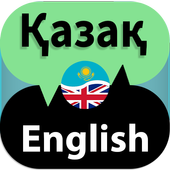 Kazakh Englsih Translation icon
