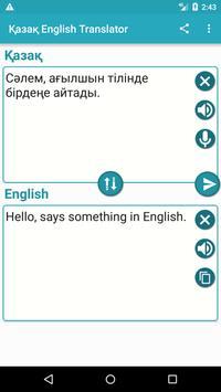 Kazakh Englsih Translation poster