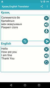 Kazakh Englsih Translation screenshot 2