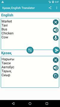 Kazakh Englsih Translation screenshot 3