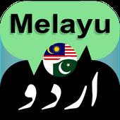 Urdu Malay Translator icon