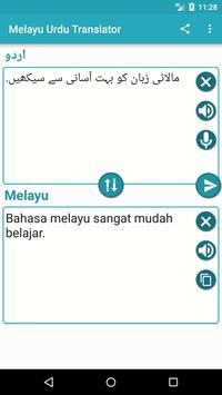 Urdu Malay Translator screenshot 1