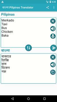 Philippine to Bangla Translator screenshot 3
