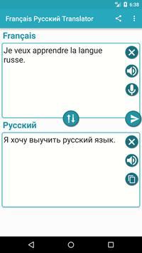 Russian French Translator poster