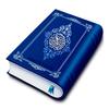 HOLY QURAN - القرآن الكريم-icoon