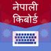 Nepali English Keyboard