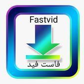 fastvid icon