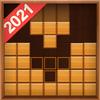 Wood Block Puzzle ícone