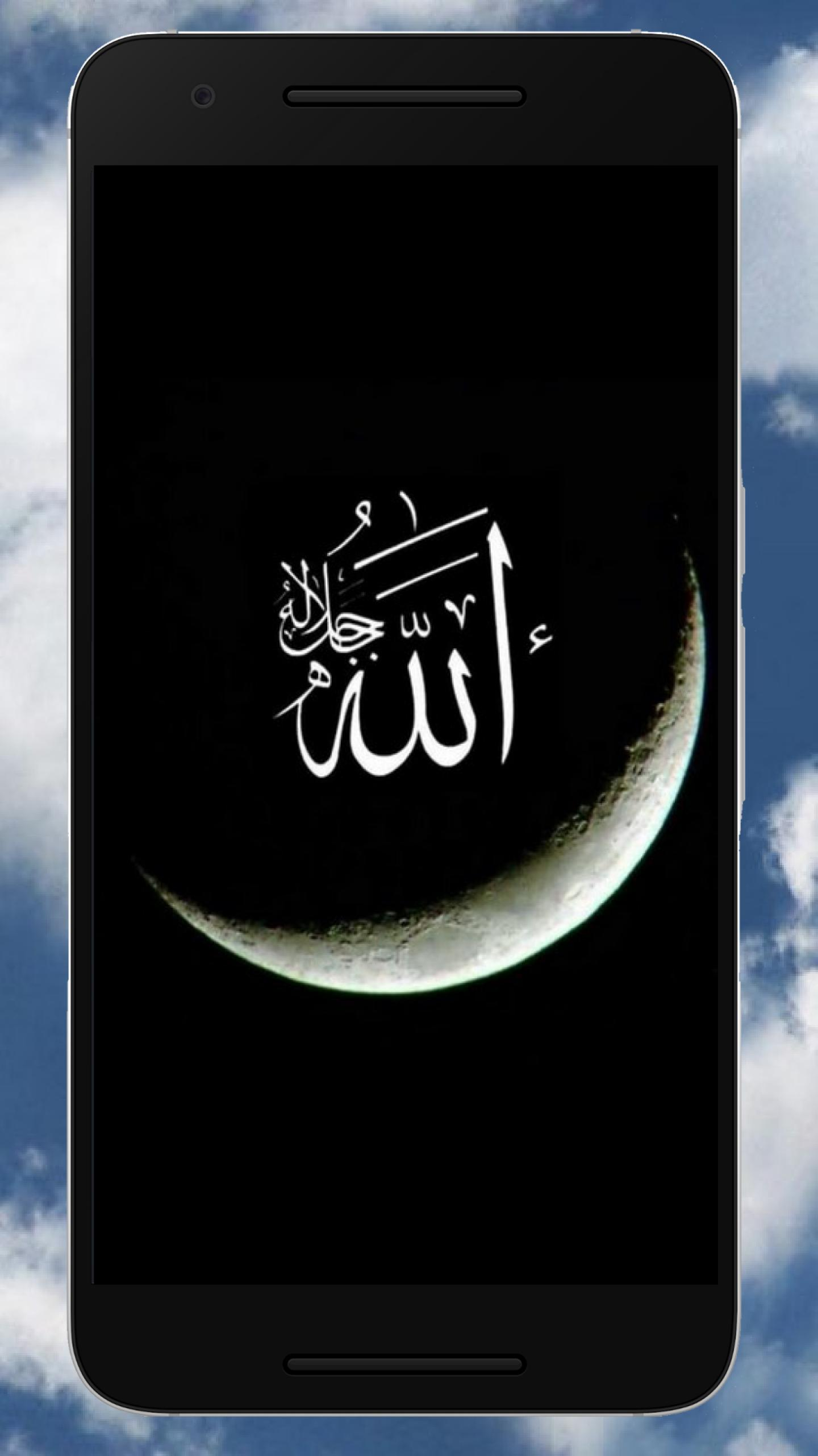 Islamic Allah Wallpaper For Free For Android Apk Download