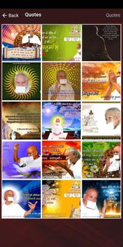 Jain Acharya screenshot 14