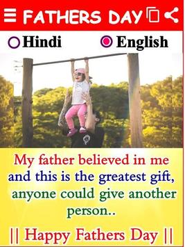 Father's Day Shayari 2019 screenshot 10