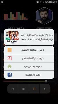 كل اغاني سيف نبيل 2020 بدون نت screenshot 6