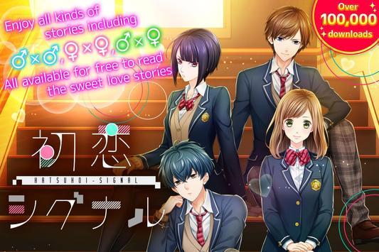 bl dating sim online