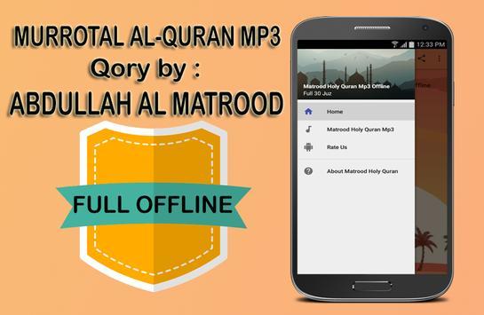 Matrood Full Quran Offline poster