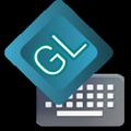 Teclado Galego Android