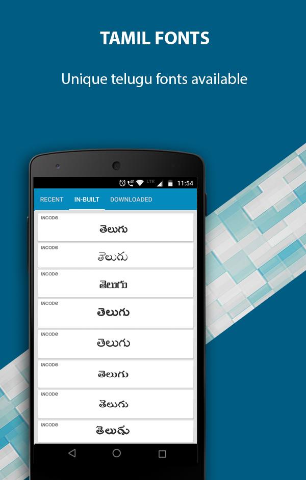Tamil Image Editor for Android - APK Download