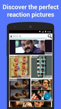 Malayalam Troll Meme Images screenshot 1