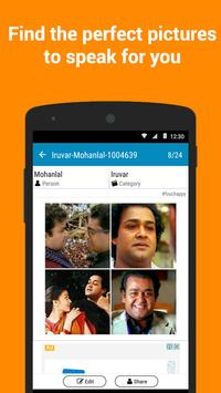 Malayalam Troll Meme Images screenshot 2