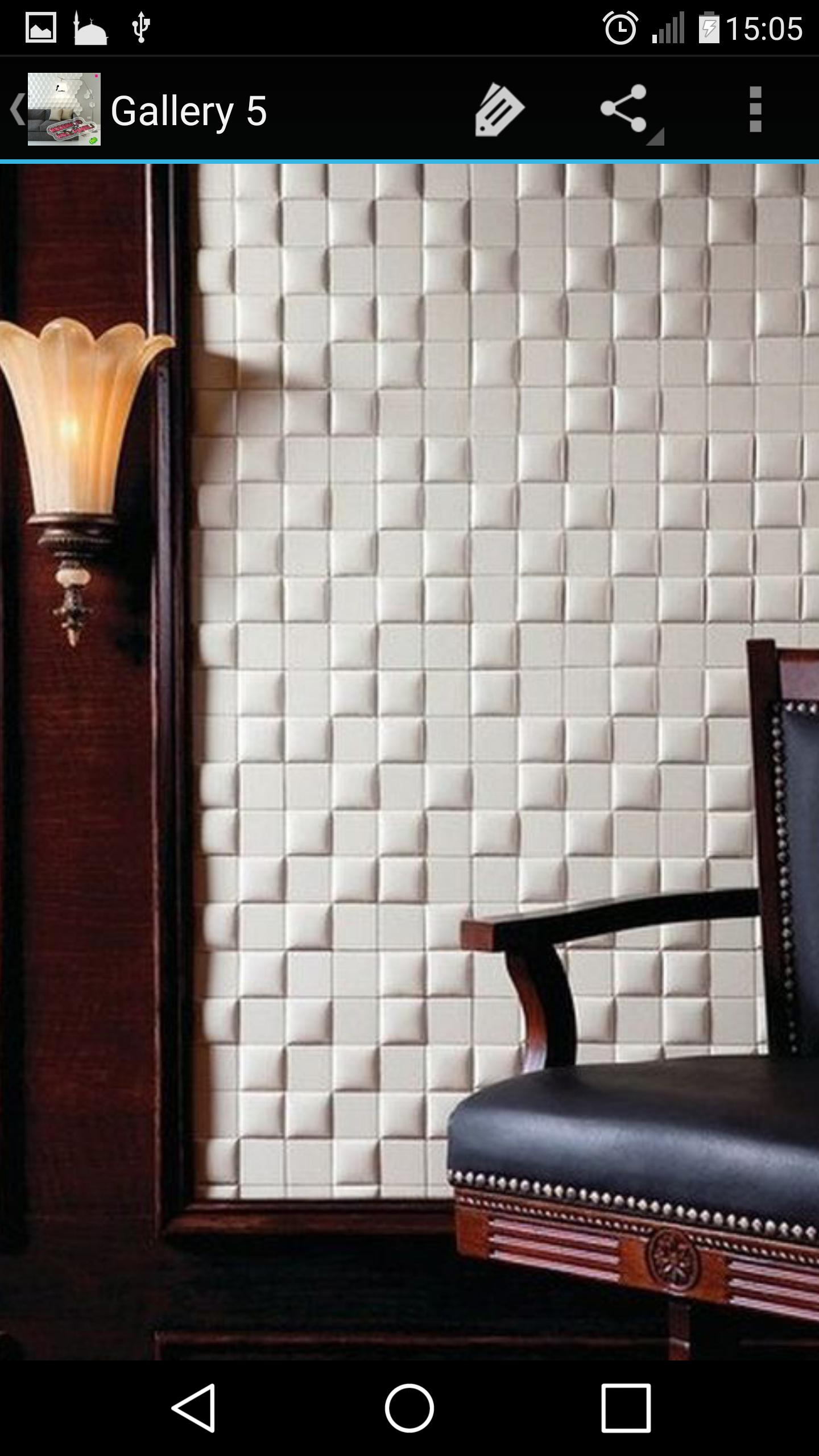 3D Wall Panels for Android - APK Download