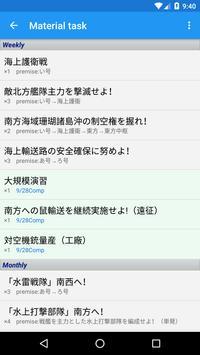 KanColle Akashi's Arsenal 2day Screenshot 3