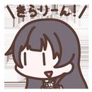 APK 電源X twinkle - 艦これスリープツール