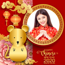 Chinese New Year 2020 Photo Frames APK Android