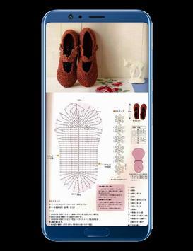 Crochet Pattern Slippers screenshot 3