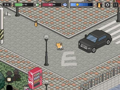 A Street Cat's Tale : support edition screenshot 9