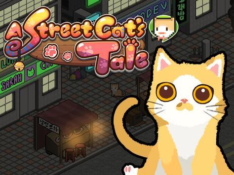 A Street Cat's Tale : support edition screenshot 14