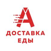 Ассорти Групп icon
