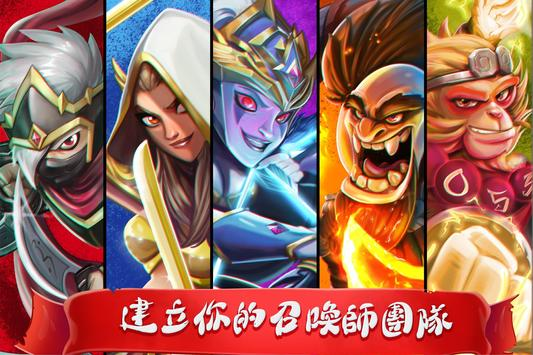 Epic Summoners 截圖 2