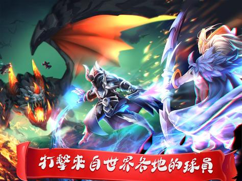 Epic Summoners 截圖 3