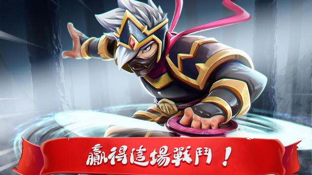 Epic Summoners 截圖 7