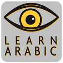 learn Arabic Lessons APK
