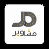Mashawer icon