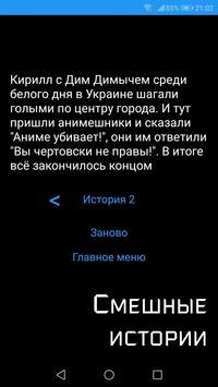Crazy Text screenshot 5