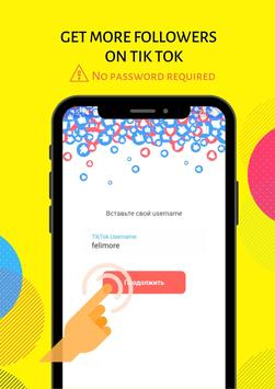 TikBoost - Followers & Likes & Views poster