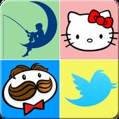 로고 퀴즈 - 재미 플러스