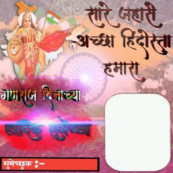 Indian festival banner [HD] screenshot 1
