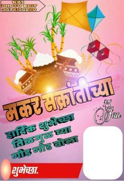 Indian festival banner [HD] screenshot 2