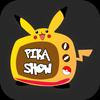 PikaShow Free Live TV Guide 2021 आइकन