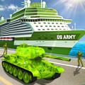 US Army Cargo Transport: Cruise Ship Simulator